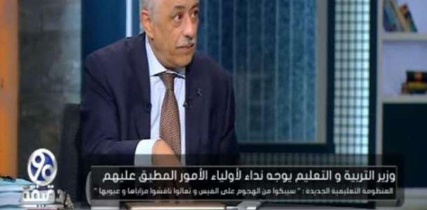 طارق شوقي يتحدث عن نشأته وأسرته أبرز ما جاء في حوار وزير التعليم مصر الوطن