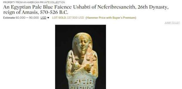 بالصور مزاد بنيويورك لبيع الآثار المصرية والآثار أصدرنا بيانا بها من شهر منوعات الوطن