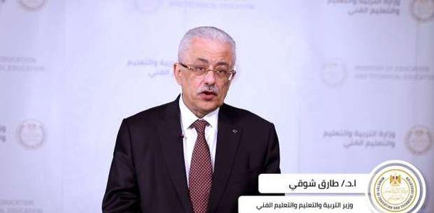 طارق شوقي ينفي منح الخميس إجازة أسبوعية في المدراس مصر الوطن