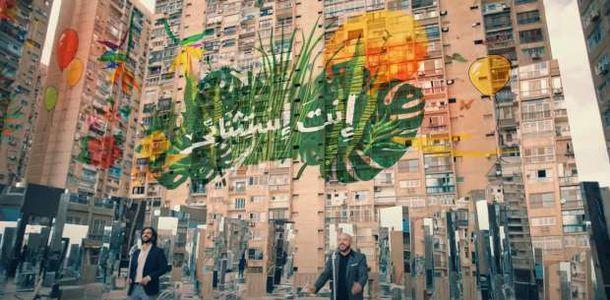 من بنك مصر لـأبو الريش التباعد الاجتماعي بطل إعلانات رمضان 2020 رمضان 2021 الوطن