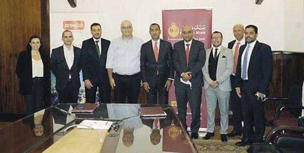 توقيع اتفاقية تعاون بين «بنك مصر» و«أريبا مصر»
