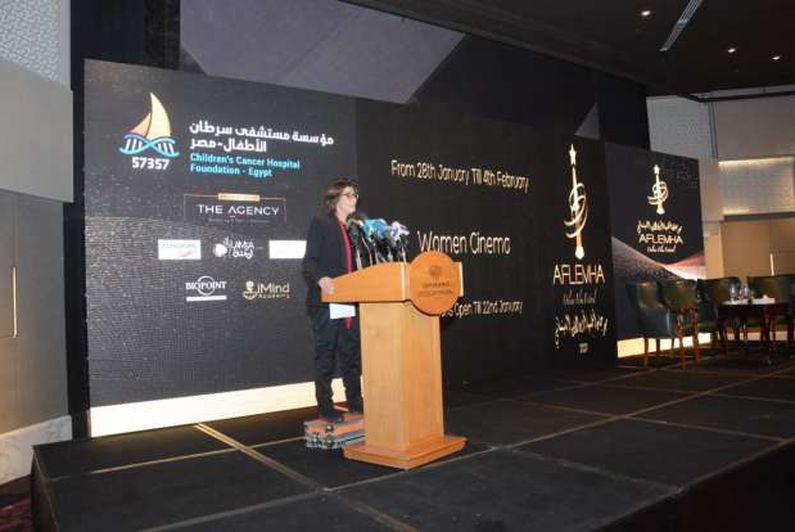 المؤتمر الصحفي للدورة الأولى لمهرجان أفلامها أون لاين السينمائي