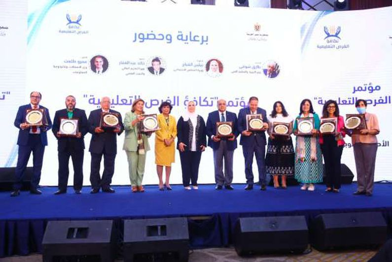 التضامن الاجتماعي تعقد مؤتمر «تكافؤ الفرص التعليمية»