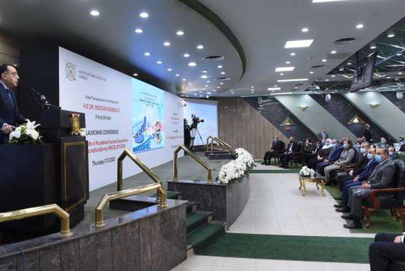 رئيس الوزراء في مؤتمر بحث الدخل والإنفاق والاستهلاك