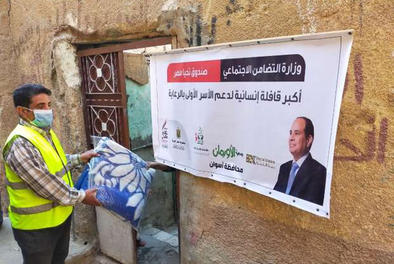 البدء في توزيع المساعدات الإنسانية قافلة تحيا مصر على آلاف الأسر الأكثر إحتياجاً