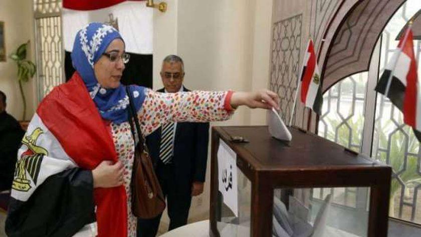 تنطلق انتخابات مجلس النواب 21 أكتوبر في الخارج