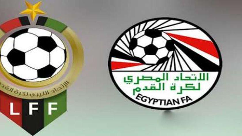 مباراة مصر وليبيا بث مباشر