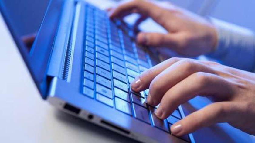 الابلاغ عن جرائم الانترنت