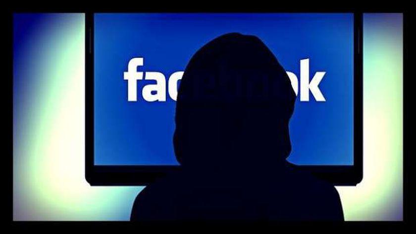 هل اخترق أحد حسابك بفيسبوك؟.. إليك طريقة التحقق من ذلك