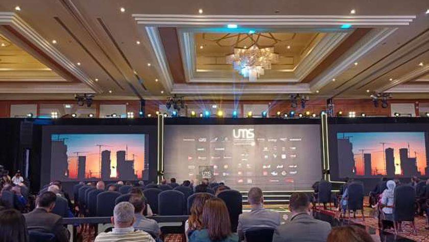 المؤتمر الصحفي للشركة المتحدة للخدمات الإعلامية