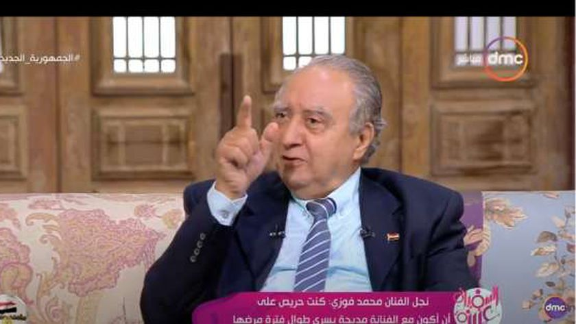 نجل محمد فوزي
