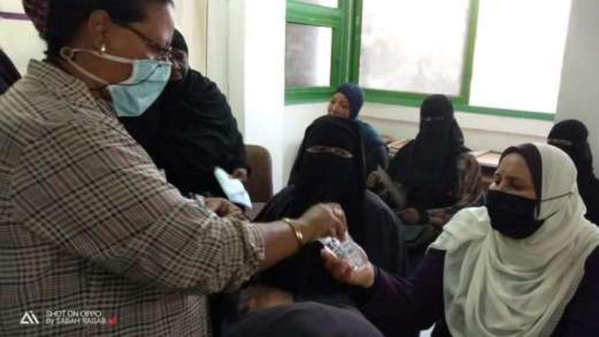 تنظيم الأسرة جنوب سيناء