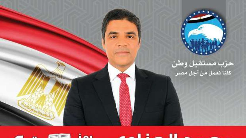 محمد الحناوي
