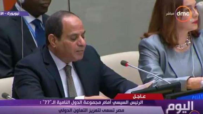 الرئيس السيسي خلال الجلسة