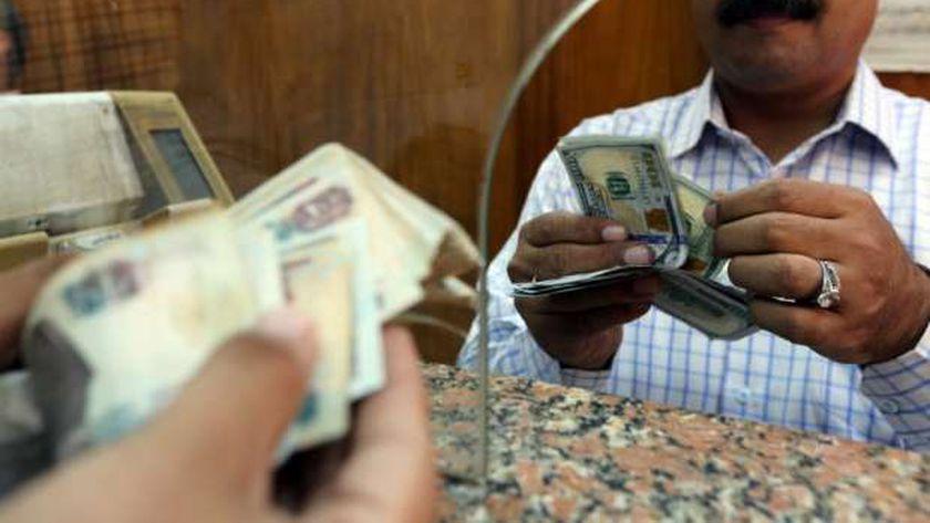 تعرف على مزايا خدمات تحويل الأموال في 6 بنوك أي خدمة الوطن