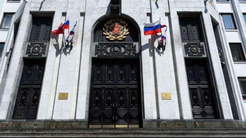 وزارة الدفاع الروسية-صورة أرشيفية