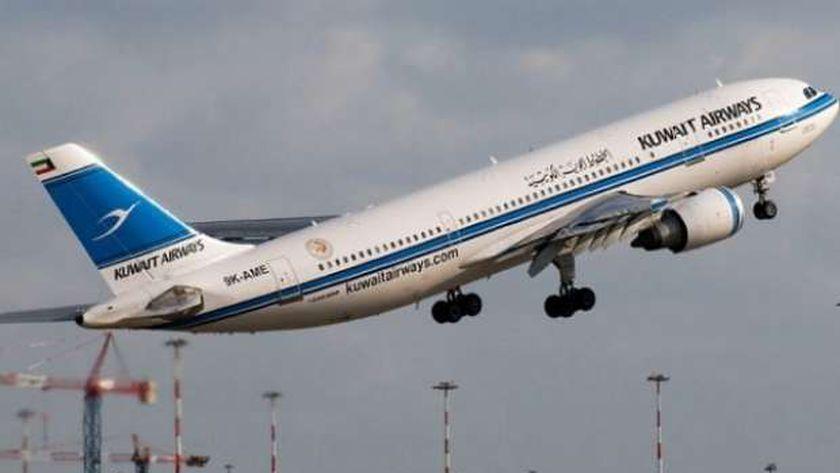 الطيران الكويتى