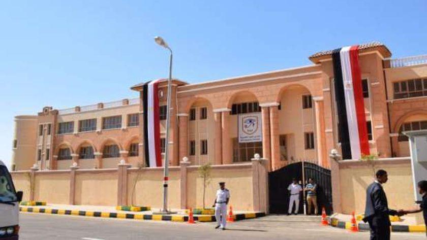 مدارس النيل