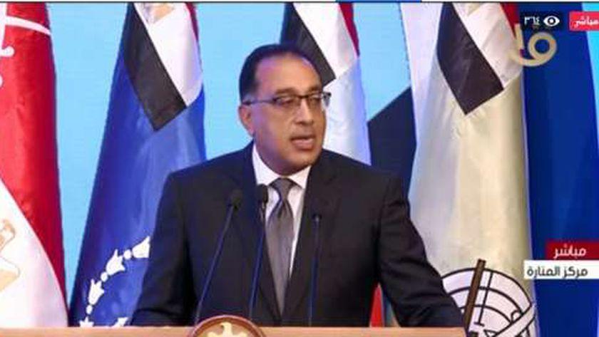 مصطفى مدبولي، رئيس مجلس الوزراء،
