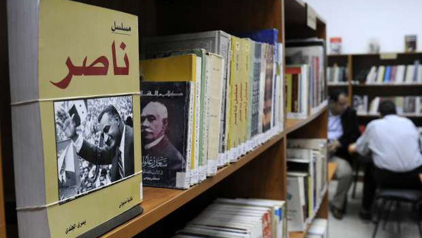 مكتبة والد الزعيم الراحل جمال عبد الناصر في الإسكندرية