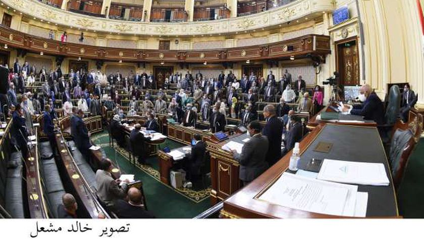 القاعة المخصصة لجلسات البرلمان