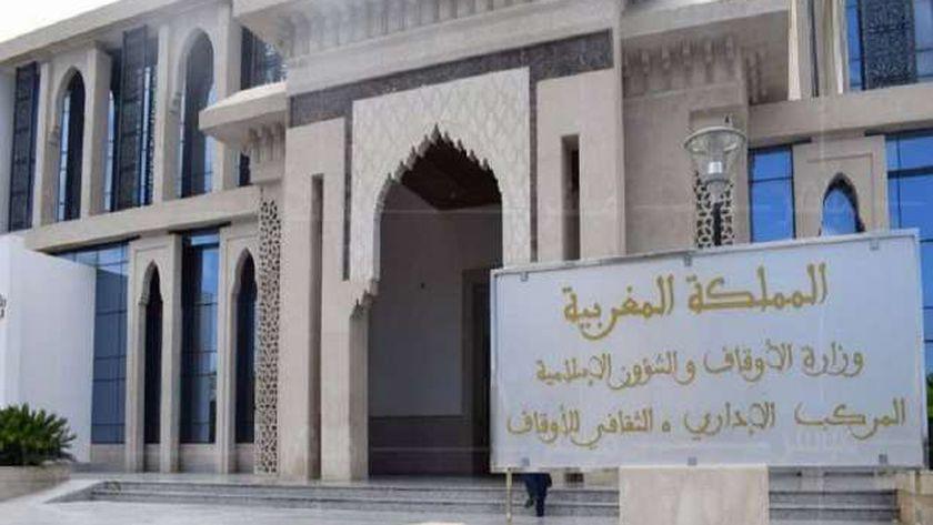 موعد عيد الاضحى 2021 في المغرب