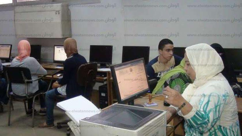 مكتب تنسيق جامعة طنطا