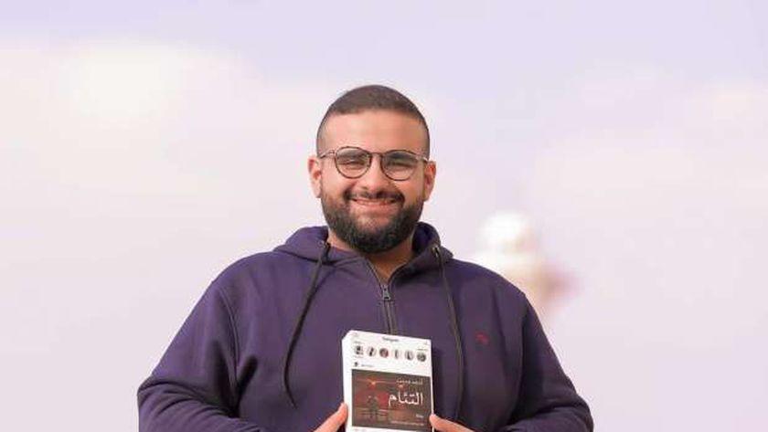 الكاتب الراحل أحمد مدحت