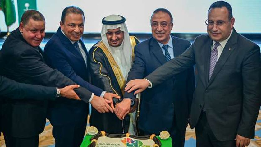 احتفالية اليوم الوطني للسعودية في الإسكندرية