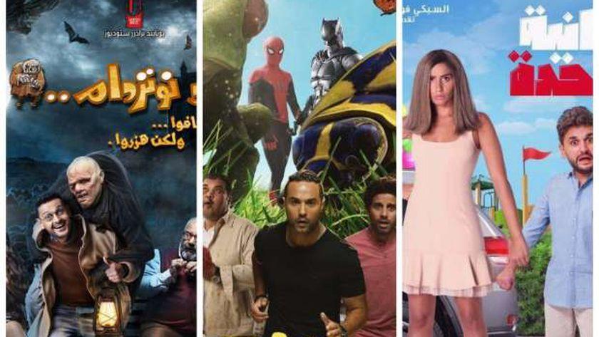 أفلام موسم عيد الفطر 2021