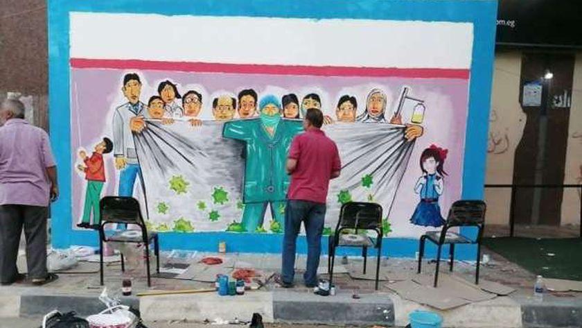 جدارية دعم الأطباء في العريش