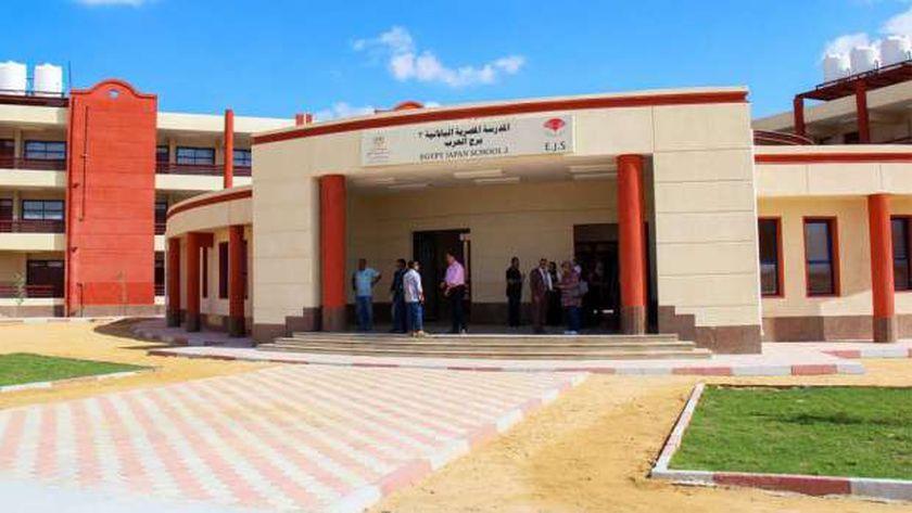 المدارس المصرية اليابانية- صورة أرشيفية