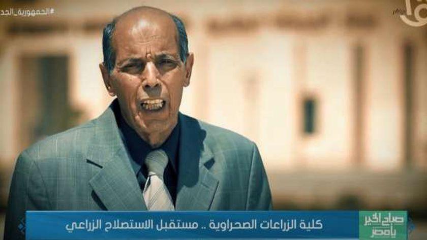 الدكتور عبدالغني الجندي عميد الكلية الزراعات الصحراوية