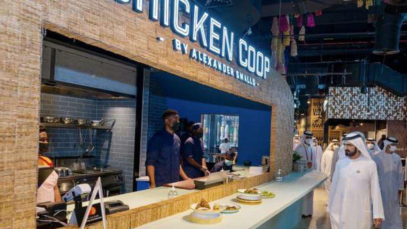 محمد بن راشد، حاكم دبي، يزور صالة الطعام الأفريقي بمعرض اكسبو 2020