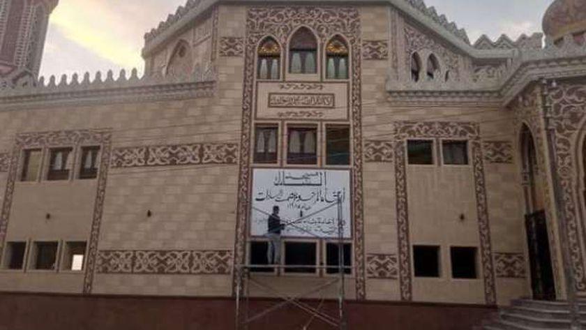 مسجد السادات بميت أبو الكوم قبل افتتاحه من وزير الأوقاف ومحافظ المنوفية