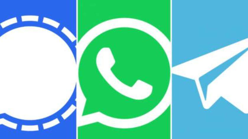 تطبيقات المحادثة