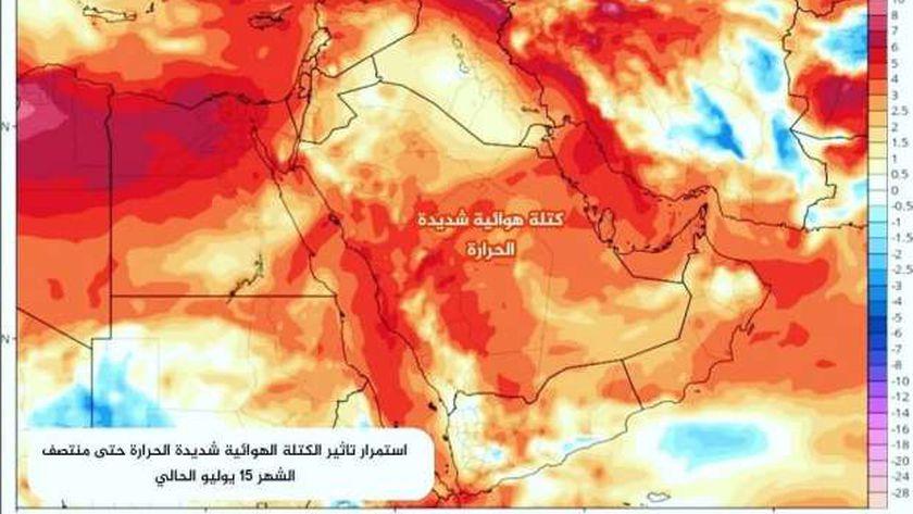 منخفض الهند الموسمي يسود في 3 قارات