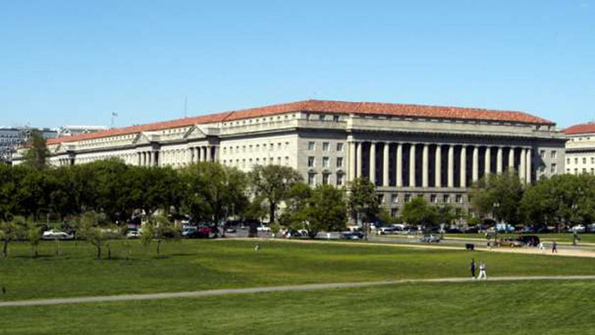 وزارة التجارة الأمريكية