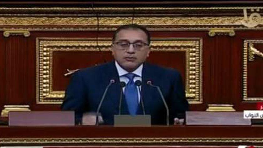 صورة أبرز تصريحات مدبولي خلال الجلسة العامة لمجلس النواب – مصر