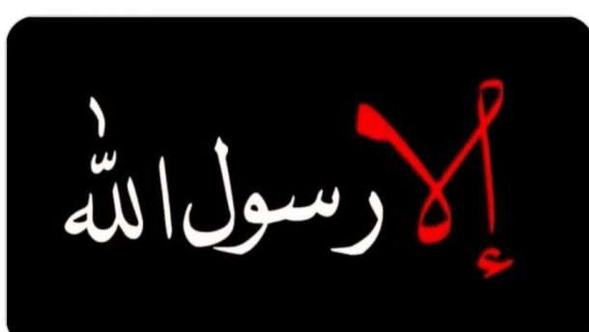 صورة مشاهد من غيرة الصحابة على رسول الله.. دفاع بالنفس والهجرة والشعر – مصر