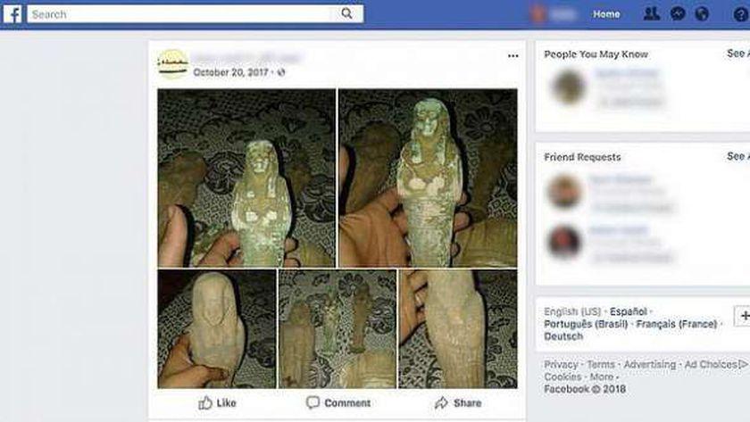 """بيع الآثار المنهوبة من قبل """"داعش"""" على """"فيسبوك"""""""