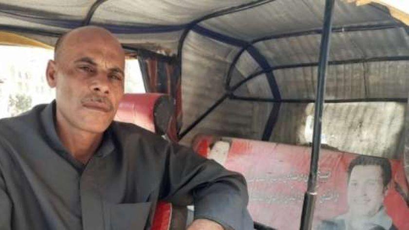 سائق التوكتوك الأمين محمد صابر