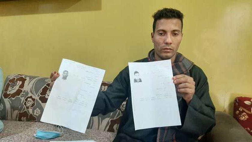 مأساة محمد شاب قنائي لاستخراج بطاقته الشخصية