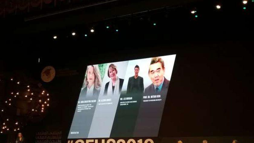 اللمنتدى العالمي للتعليم العالي والبحث العلمي