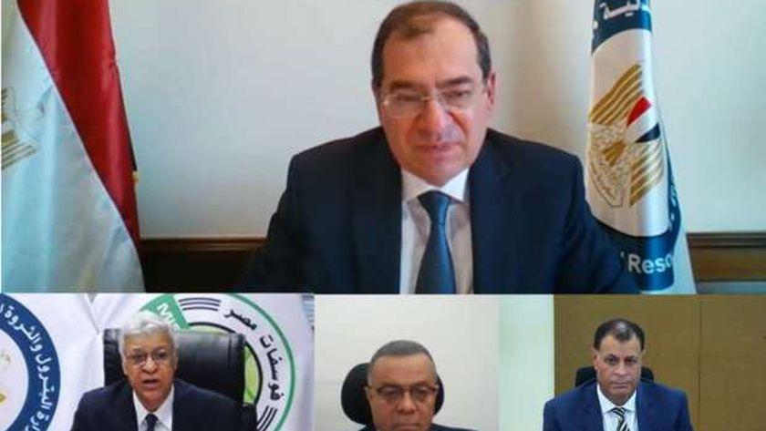 وزير البترول خلال الجمعية العامة لشركة فوسفات مصر