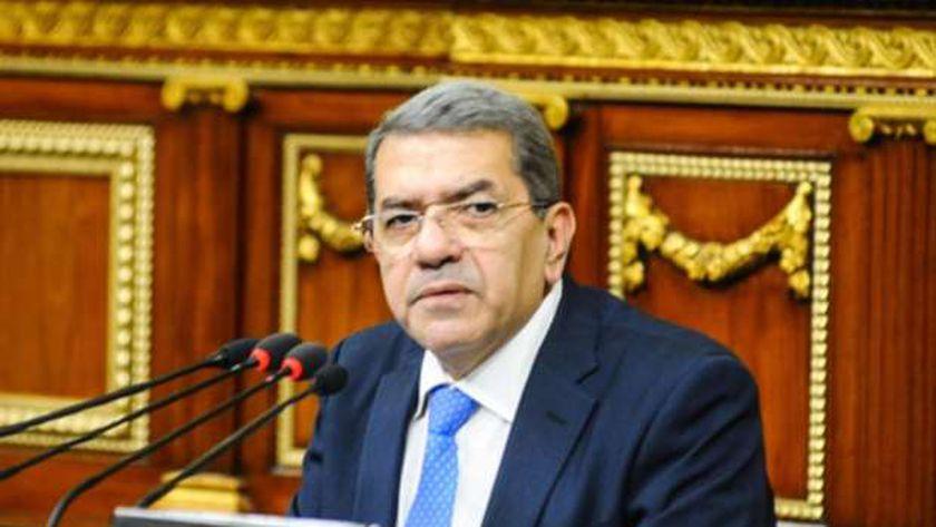 عمرو الجارحي وزير المالية- ارشيفية