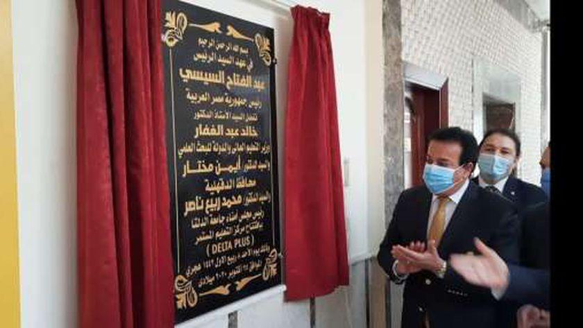 عبدالغفار يفتتح مركزين ومبنى بجامعة الدلتا ويضع حجر أساس مستشفى تعليمي