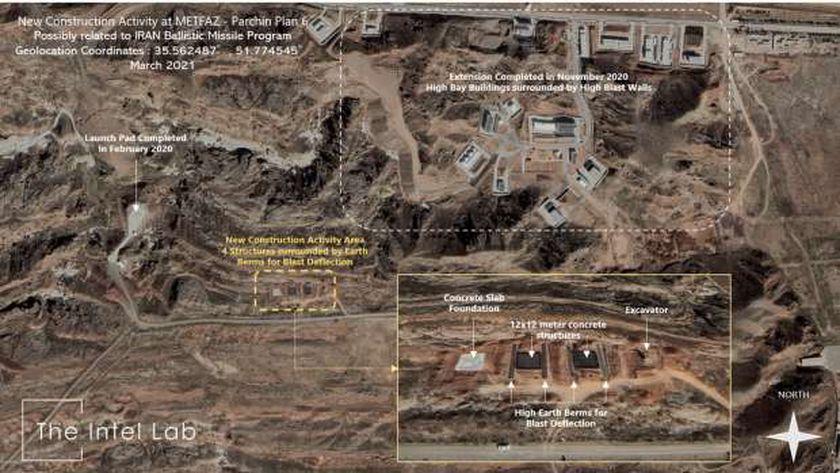 مجمع «بارشين» النووي