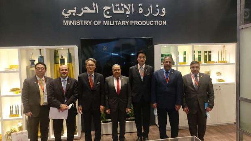 وزارة الإنتاج الحربى