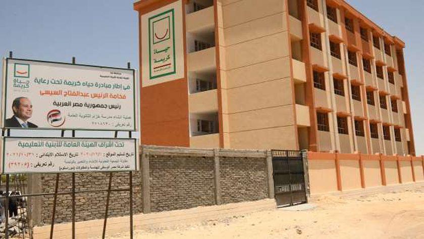 مبادرة حياة كريمة في محافظة قنا